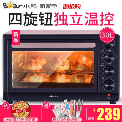 烤箱家用烤箱