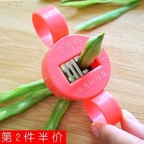 家用豆角切丝器线豆拉丝炒豆角干豆角丝神器刨丝器芸豆擦丝刮丝器