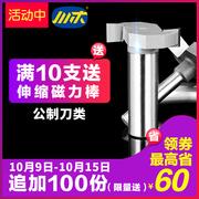 川木刃刀 公制刀类 T型刀1/2*1/4 木工专业刃具直刀铣刀1806(1)