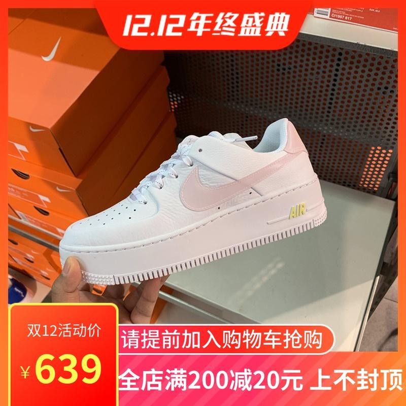耐克女鞋2019新款Nike AF1白粉厚底增高空军一号运动鞋板鞋CI9094