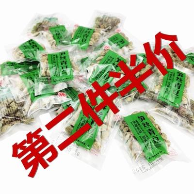 多省包郵杭州特產臨安天目筍干華源昌筍絲青豆散裝500g休閑零食
