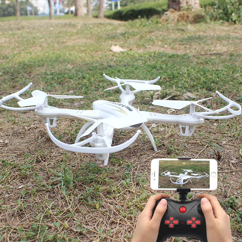 耐摔迷你无人机小型遥控飞机高清专业航拍四轴飞行器男孩玩具航模