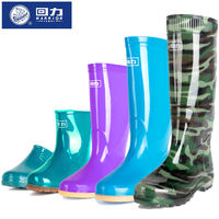 Pull back rain boots adult rain boots set women's high boots rain boots long tube rubber shoes men's waterproof shoes set water shoes overshoes