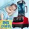 特缤打冰机碎冰机沙冰机商用冰沙机奶茶店破壁榨汁机刨冰机破冰机