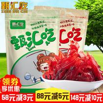 玫瑰花脯凉果洛神花蜜饯500g包邮果脯酸甜休闲零食凉果玫瑰茄
