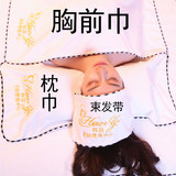 Beauty salon towel custom LOGO skin management three-piece set beauty dedicated self-adhesive soft absorbent beam hairband