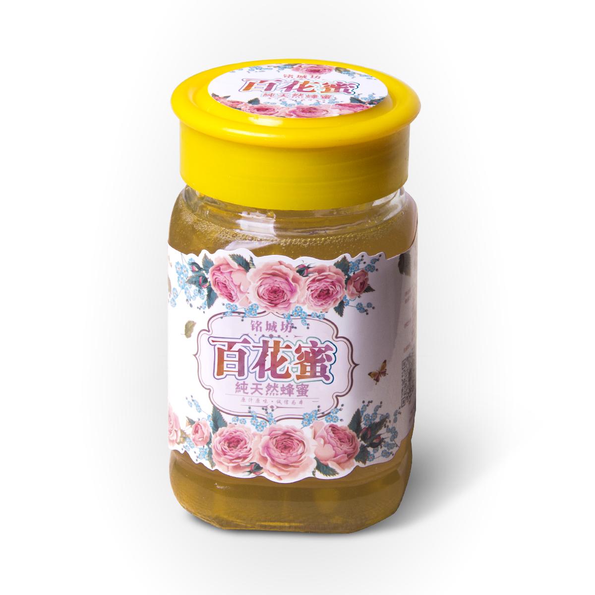 槐花蜜纯天然蜂蜜农家自产野生百花蜜土蜂蜜纯正源蜜结晶野山花蜜