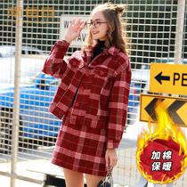 南岛风大码女装胖mm冬装2018新款高腰毛呢裙格子网红两件套装显瘦