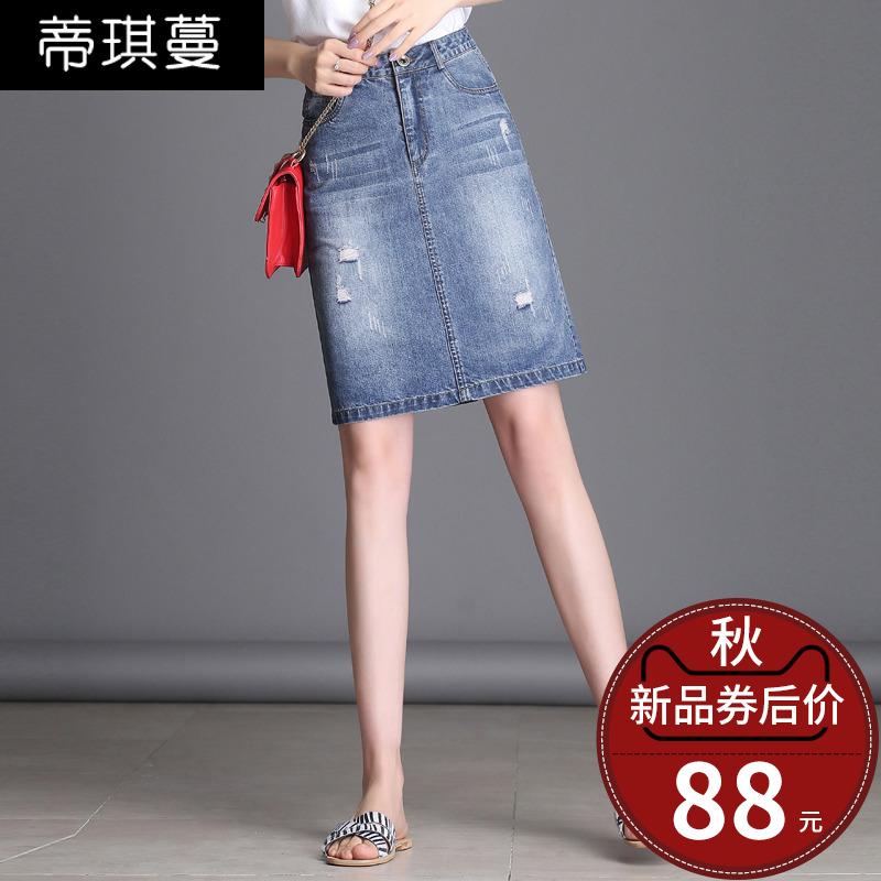 包臀短裙薄款