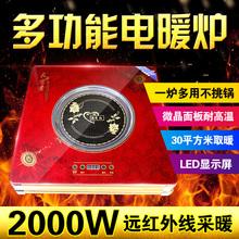 电火盆取暖器家用电陶炉多功能电暖器节能省电远红外线烤火盆包邮