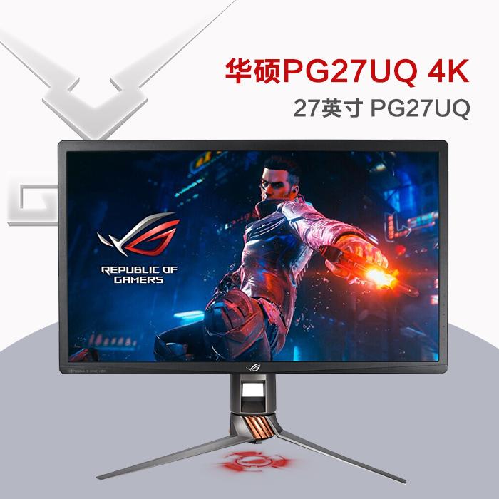 Asus/華碩PG27UQ臺式電腦HDR顯示器4K 144HZ電競液晶顯示屏幕