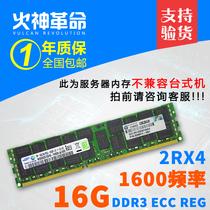 2133替8GB台式电脑内存条28002400D48G游戏威龙ADATA