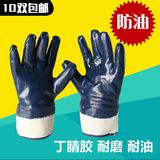All-hanging glue oil-proof and oil-resistant protective gloves batch dipping large mouth blue dingqing canvas oiling anti-skid wear-resistant thickening