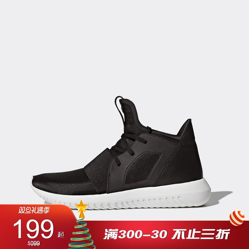 adidas阿迪达斯女鞋三叶草 TUBULAR 小椰子运动休闲鞋