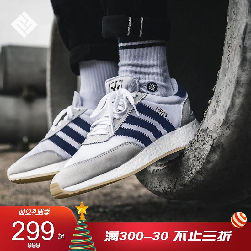阿迪达斯男鞋秋季boost运动鞋I-5923三叶草官网正品休闲女板鞋