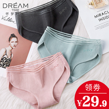 Dream time ladies underwear women cotton antibacterial middle waist seamless lace girl sexy low waist bottom pants cotton
