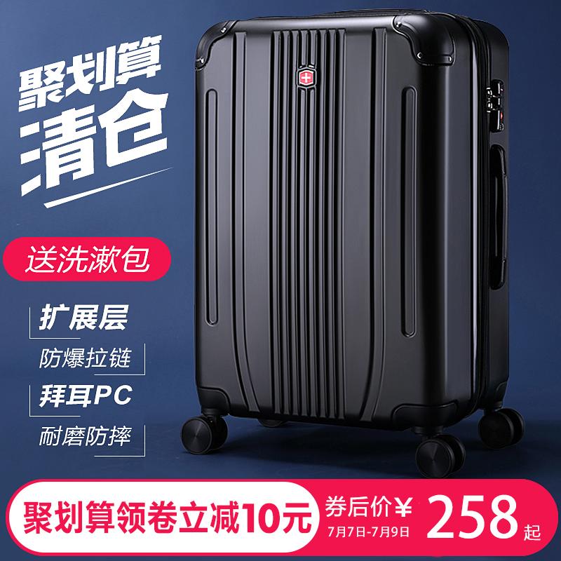 瑞士军刀商务拉杆箱20寸登机箱万向轮旅行箱学生行李箱男密码箱子
