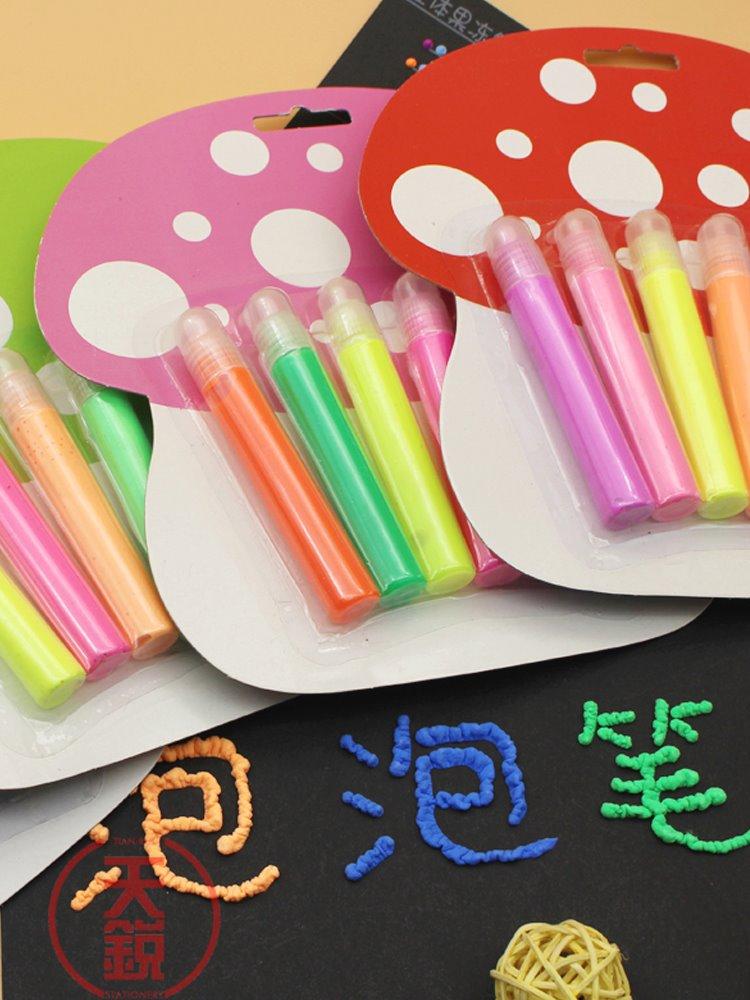 创意6色相册diy立体彩色手工泡泡荧光金属水晶夜光陶瓷纺织仙女笔