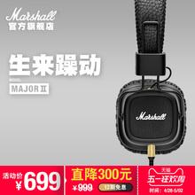 MARSHALL Major II 马歇尔头戴式HiFi摇滚重低音监听线控耳机