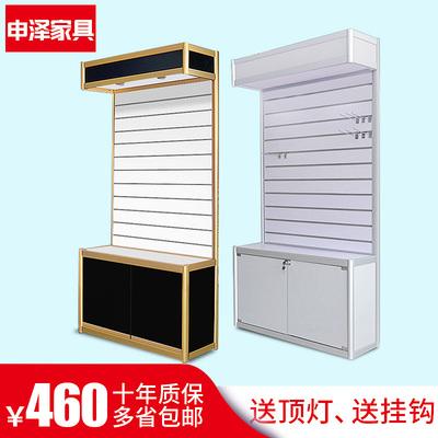 手机配件柜展示柜精品展柜饰品柜内衣货架汽车挂件柜槽板柜玻璃柜