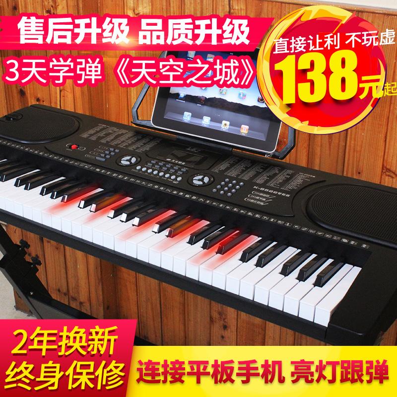 正品电子琴