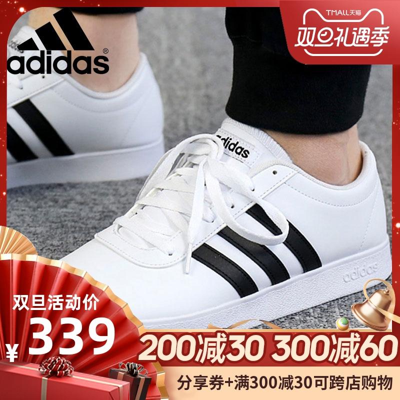 adidas阿迪达斯板鞋男鞋皮面小白鞋新款秋冬百搭运动休闲鞋B43666