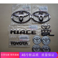 Jinlong Haige Gold Cup Kowloon Commercial Vehicle HIACE Modified Toyota TOYOTA Vehicle Mark Car Logo