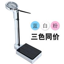 身高体重秤健康秤人体称医院药店学校成人儿童体检机械测量仪