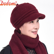 Middle aged and elderly people, cap children, winter wool hat, rabbit hair, mother's hat, scarf, velvet, thickened, knitted, warm old hat.