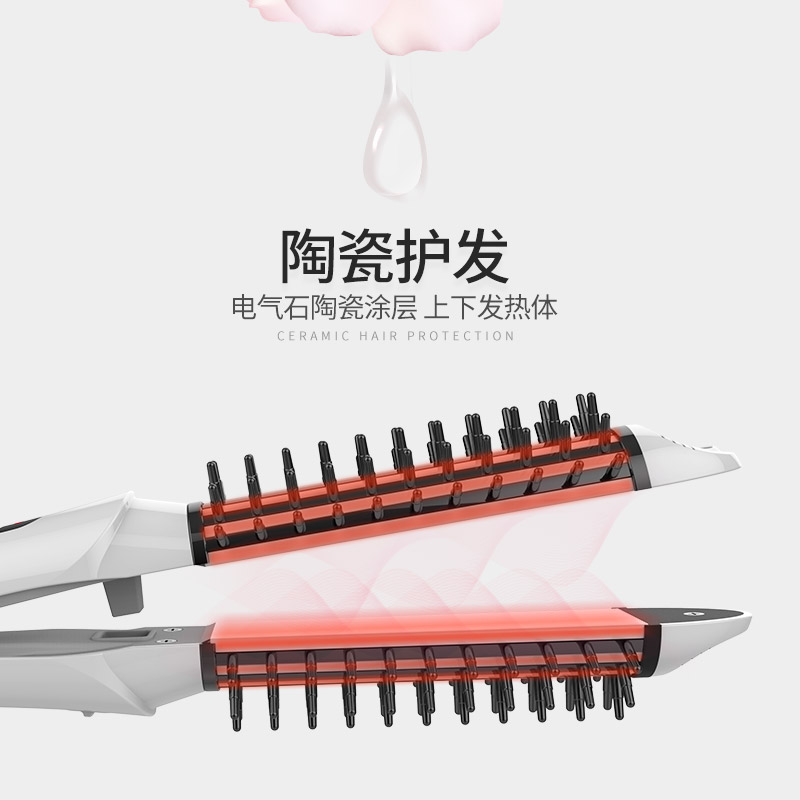 蛋卷头水波纹电卷发棒拉直发梳器夹板两用自动懒人神器刘海迷小型