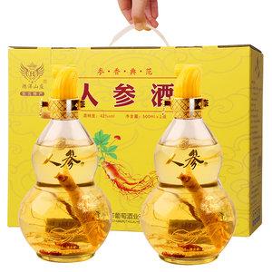 【2瓶礼盒装】长白山人参酒枸杞酒42度500ml*2瓶礼盒装大气礼品酒