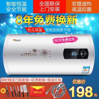 热水器60