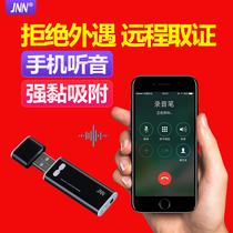 随身听新品MP3录音笔取证微型高清远距降噪超小迷你学生ZD802紫光