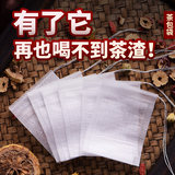 Tea bag boiling tea bag filtering tea bag traditional Chinese medicine gauze bag tea bag small tea bag disposable