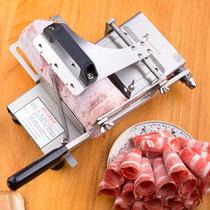 切肉机家用手动牛羊肉切片机冻肉涮羊肉刨肉片机肥牛切片器不锈钢