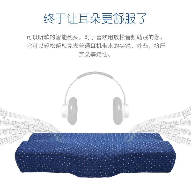 催眠大师智能音乐枕头S1 睡眠监测 音乐助眠男生女生记忆护颈椎枕