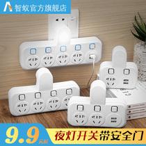 Smart Ant Socket Converter Converter Plug Home wireless plug-in plug multi-function One-turn multi-power plug-
