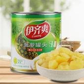 伊齐爽菠萝碎块罐头3kg糖水菠萝炒饭凤梨切块烘焙水果披萨原料