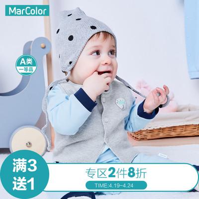巴拉巴拉旗下马卡乐婴儿马甲纯棉背心2018春新款男女宝宝针织毛衫