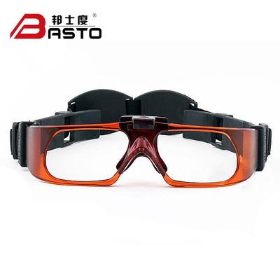 邦士度篮球眼镜足球眼镜 运动近视镜专业户外运动护目眼镜架BL015