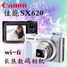国行正品Canon/佳能PowerShot SX620 HS佳能长焦数码相机高清数码摄像机高清专业家用相机迷你旅游复古傻瓜