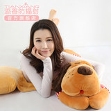 Tian Xiangchun and Xia Pregnant Women's Pillow Lower Back Pillow Lovely Doll Sleeping Lateral Pillow Dog Doll Pillow