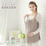 Tianxiang radiation-proof clothes for pregnant women wearing silver fibre belly pockets in four seasons suspension belt during pregnancy