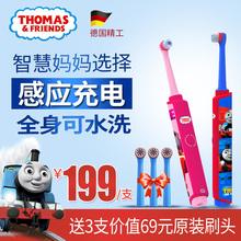 托马斯儿童电动牙刷充电式防水软毛3-6-12岁旋转宝宝小孩自动刷牙