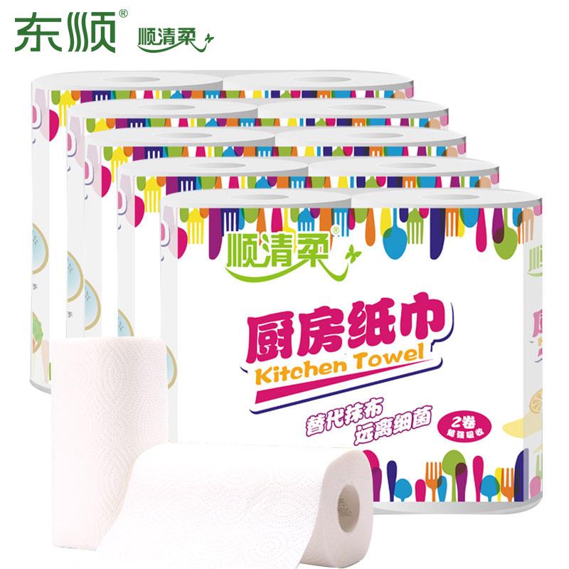 顺清柔厨房用纸 吸油纸吸水厨房纸加厚厨房专用卷纸巾擦手洗碗纸