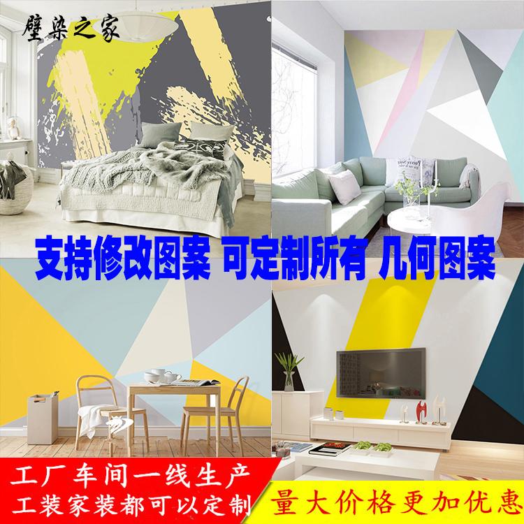 3d立体图案墙纸