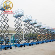 移动式升降机剪叉式升降平台电动液压四轮登高车高空作业平台货梯图片