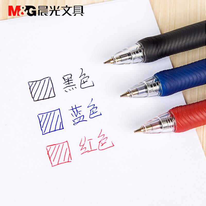 晨光圆珠笔按动笔学生原子笔写字笔中油笔多色黑色蓝色红色创意文具用品三色笔笔芯黑0.5mm一盒12支批发包邮