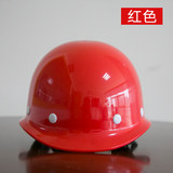 GB FRP helmet construction site leadership labor insurance construction engineering power four seasons breathable helmet printing