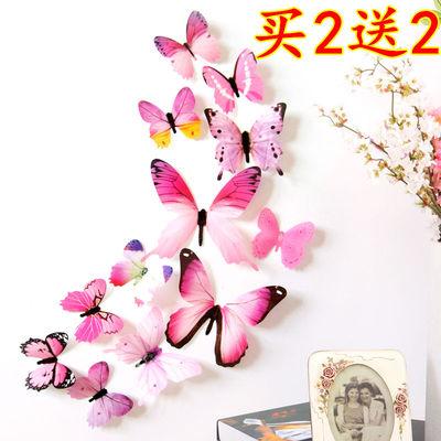 店铺墙面阳台卧室装饰品墙上欧式服装店墙壁蝴蝶壁挂墙饰挂件创意